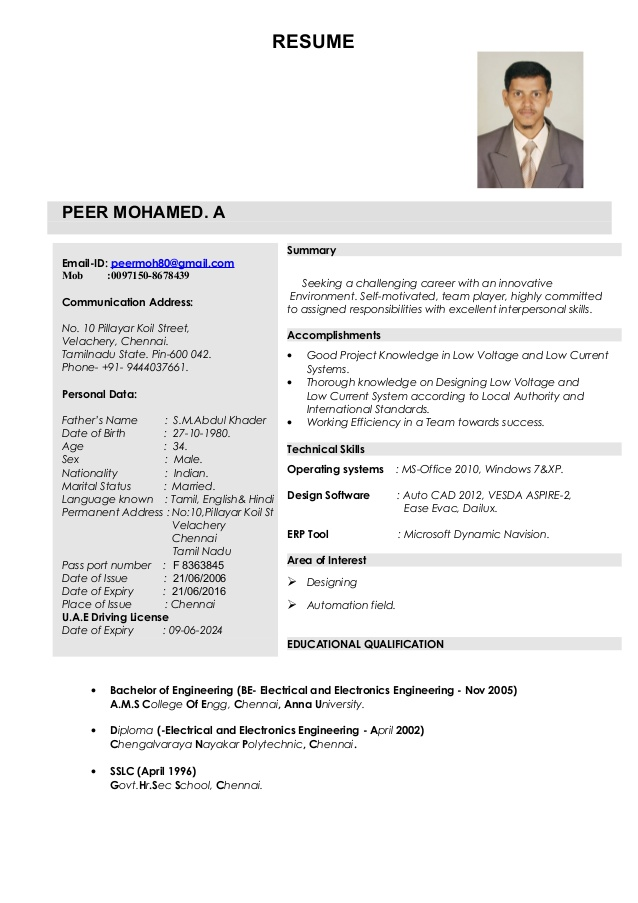 cv fire alarm design estimation engr engineer resume cvfire objective for coaching most Resume Estimation Engineer Resume