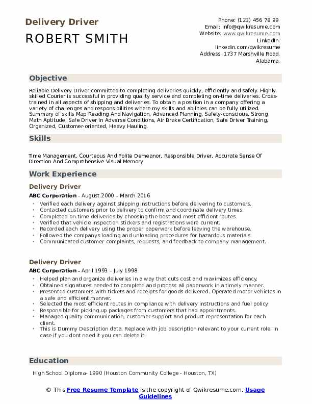 delivery driver resume samples qwikresume skills of pdf food service duties government Resume Skills Of A Driver Resume