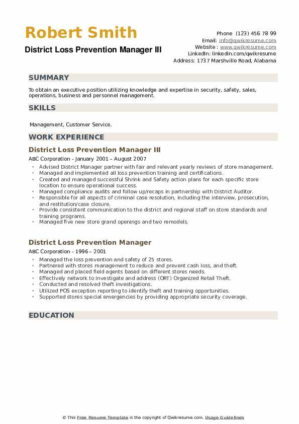 director of loss prevention resume samples qwikresume investigator district manager pdf Resume Loss Prevention Investigator Resume