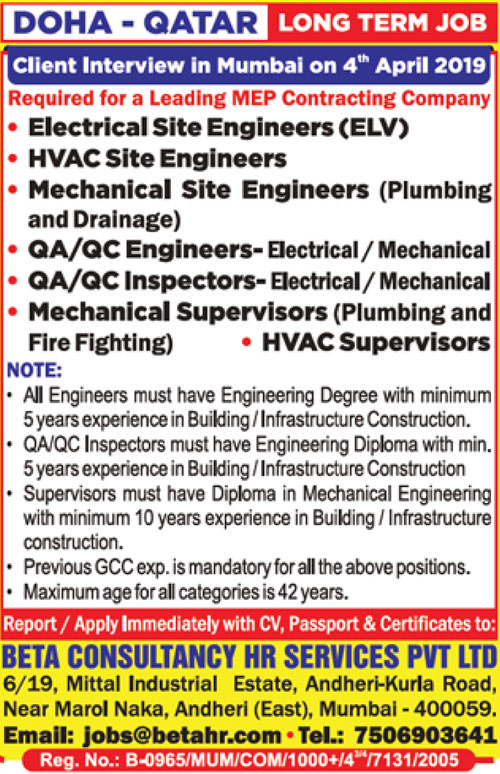engineering term jobs in doha for mep hvac contracting company job inbox walk interviews Resume Hvac Engineer Resume For Gulf