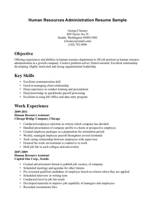 entry level human resources resume job examples hr beginners with little experience Resume Beginners Resume With Little Experience
