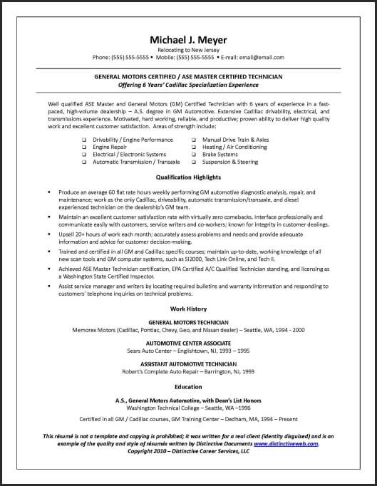 example resume for blue collar jobs distinctive career services winning examples sample Resume Winning Resume Examples