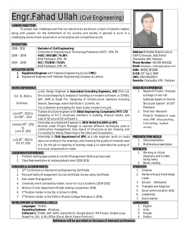 fahad ullah resume objective for civil engineering college graduate example and writing Resume Objective For Resume Civil Engineering