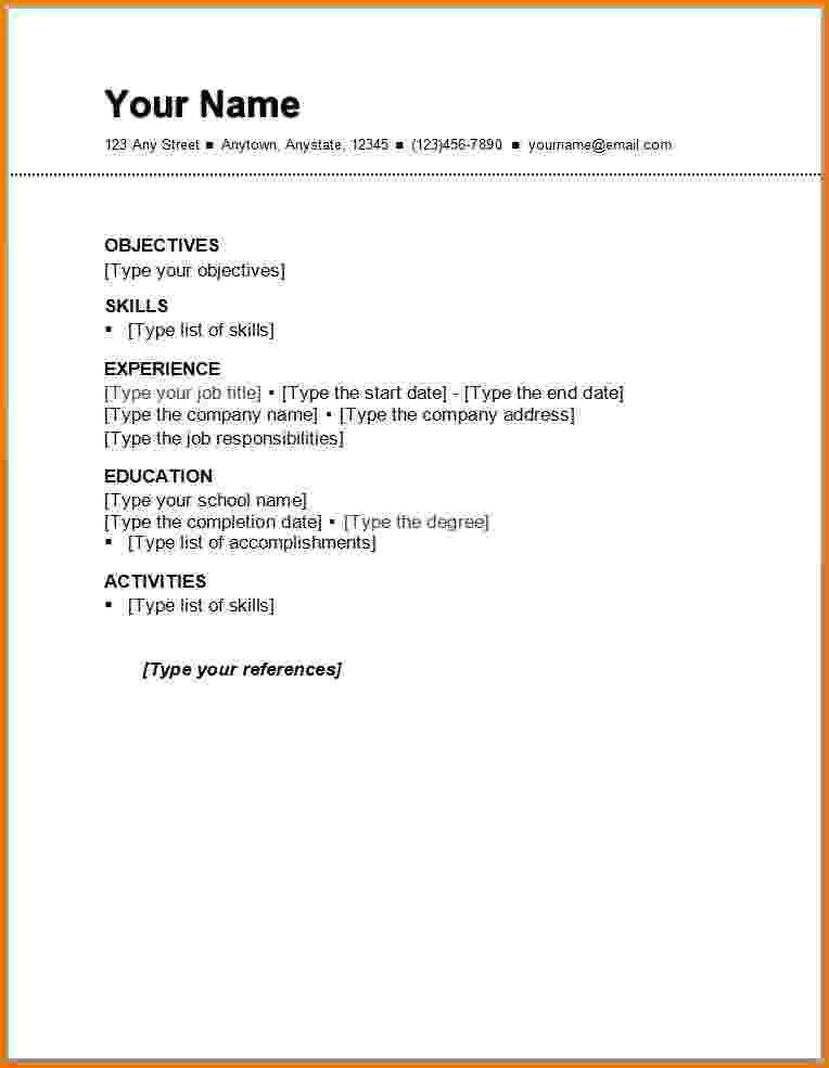 first job resume examples sample for application front end engineer action verbs writing Resume Sample Resume For First Job Application