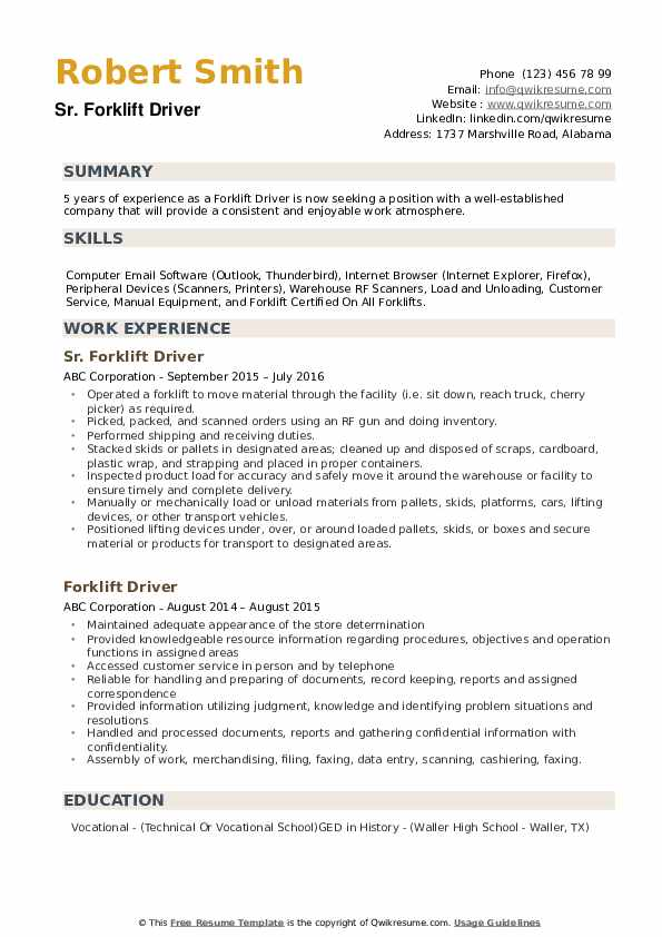 forklift driver resume samples qwikresume certification on pdf hedge fund accountant Resume Forklift Certification On Resume