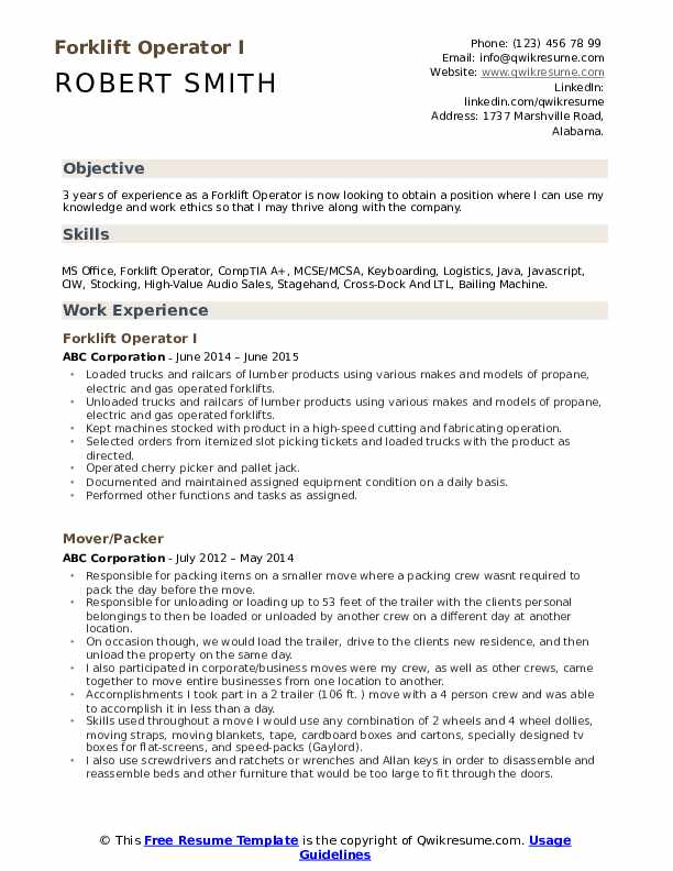 forklift operator resume samples qwikresume certification on pdf cmo template hedge fund Resume Forklift Certification On Resume