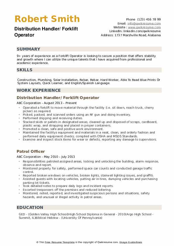 forklift operator resume samples qwikresume certification on pdf veterinarian example Resume Forklift Certification On Resume