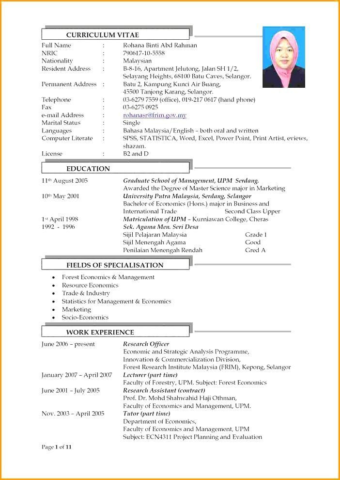 free resume templates student template downloadable writing fees monster commercial Resume Student Resume Free Template