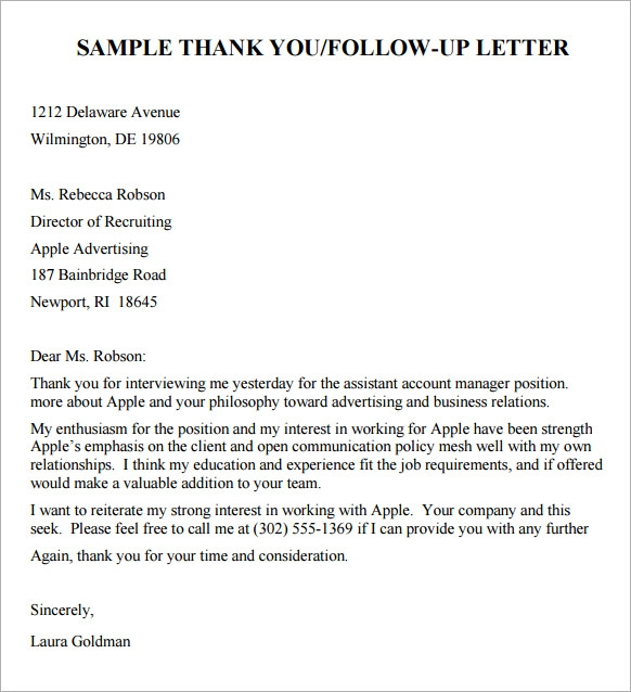 free sample follow up email after interview in pdf ms word resume letter pronounce Resume Resume Follow Up Letter After Interview