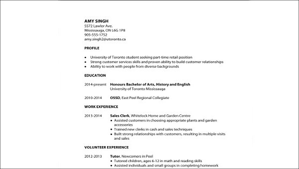 free sample resume for first job in ms word pdf builder import from linkedin does being Resume First Job Resume Sample