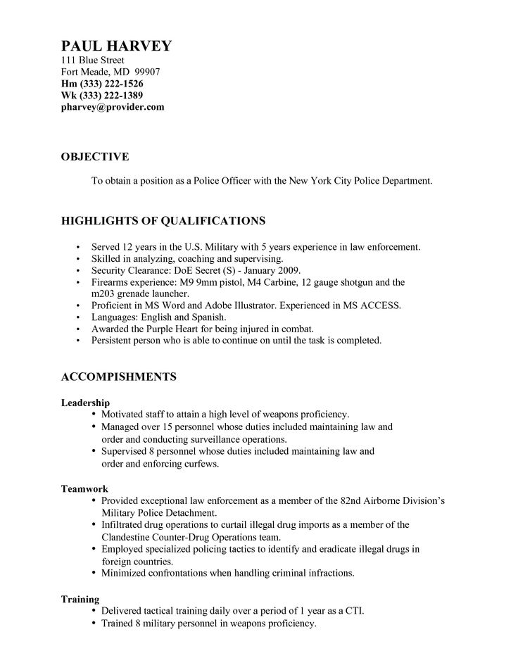 job application form writing services to write letter of for resume police better service Resume Resume For Police Application