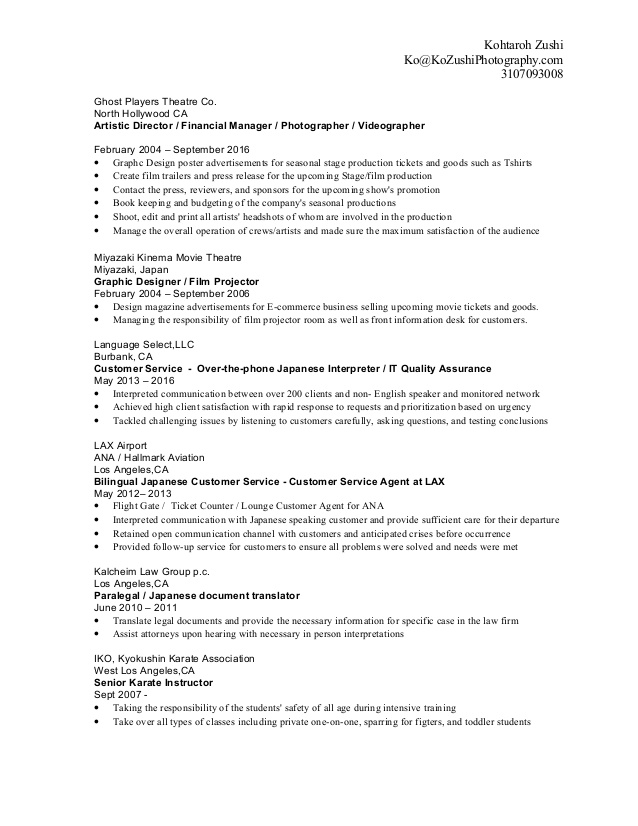 ko zushi photography resume director of cpa sample gender objective statement for Resume Director Of Photography Resume