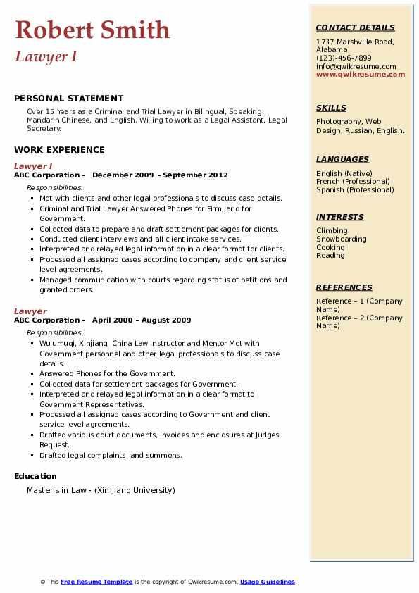 lawyer resume samples qwikresume interests for law pdf listing credentials on dataset cma Resume Interests For Law Resume