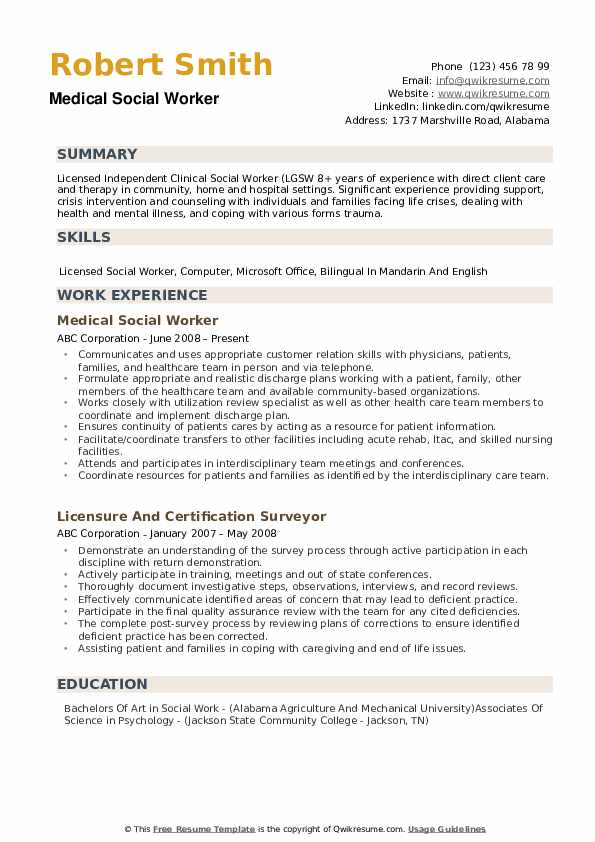 medical social worker resume samples qwikresume pdf examples printable child care Resume Medical Social Worker Resume