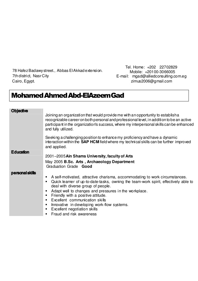 mohamed gad cv sap hcm consultant resume security clearance on examples tank farm Resume Sap Hcm Consultant Resume