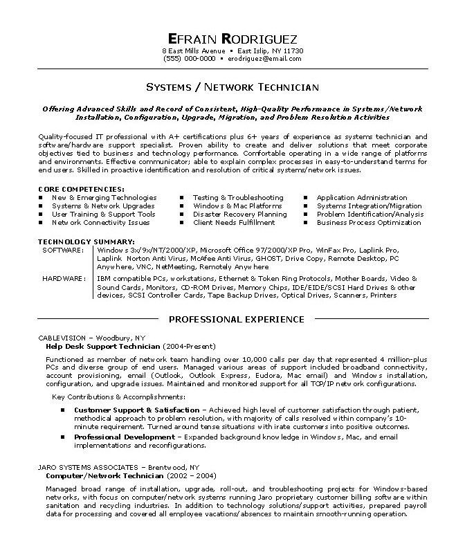 of the best ideas for computer technician resume professional samples examples cover Resume Computer Technician Resume