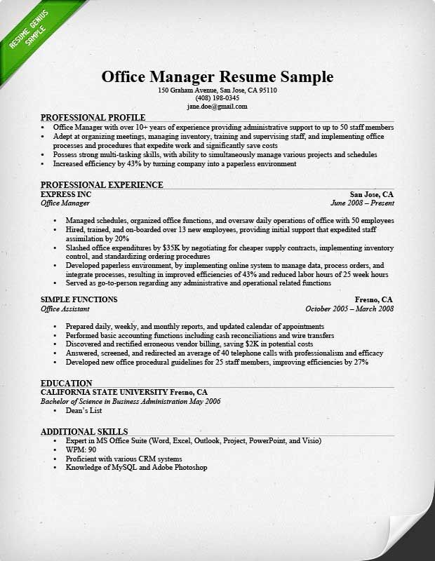 office manager resume sample tips genius skills example of letter college application for Resume Office Manager Resume Example
