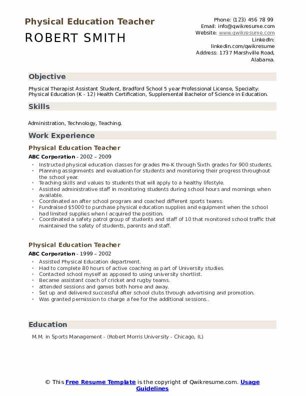 physical education teacher resume samples qwikresume pdf computer science technical Resume Physical Education Resume