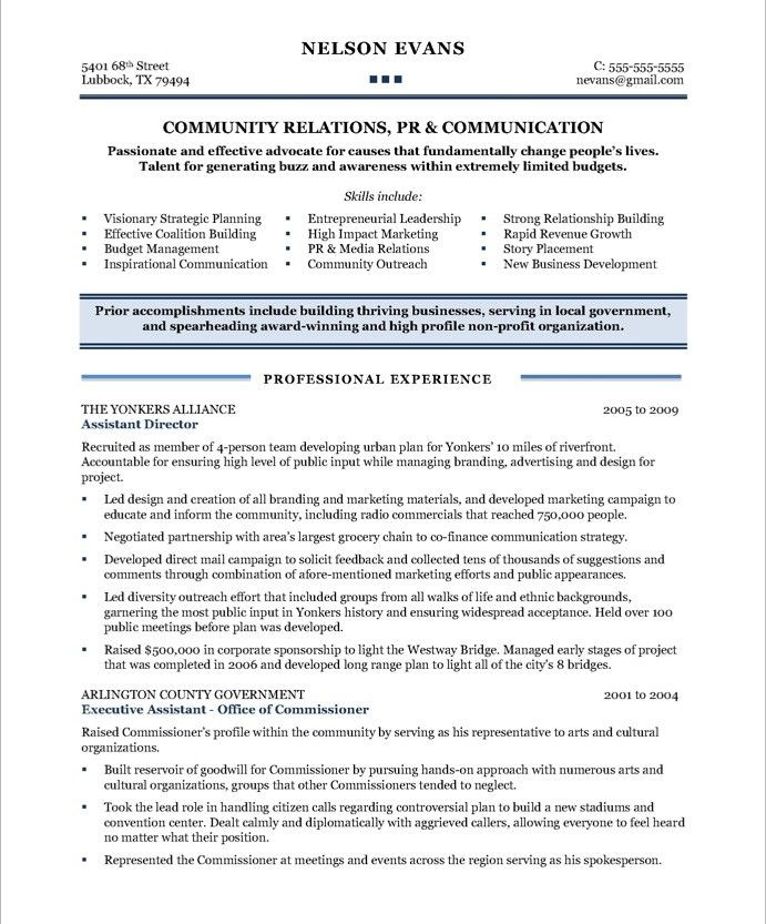 pin by blue sky resumes on non profit resume samples relationship building skills free Resume Relationship Building Resume