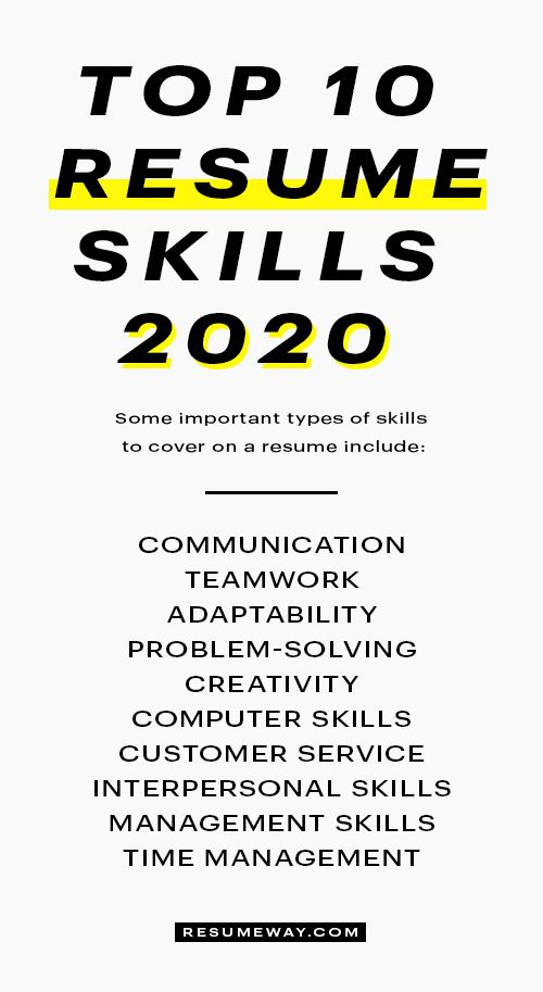 pin on resume ideas computer skills for audit senior big medical front office examples Resume Computer Skills For Resume 2020