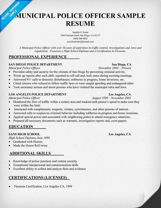 police officer resume objective examples sample for application quality analyst best Resume Resume For Police Application
