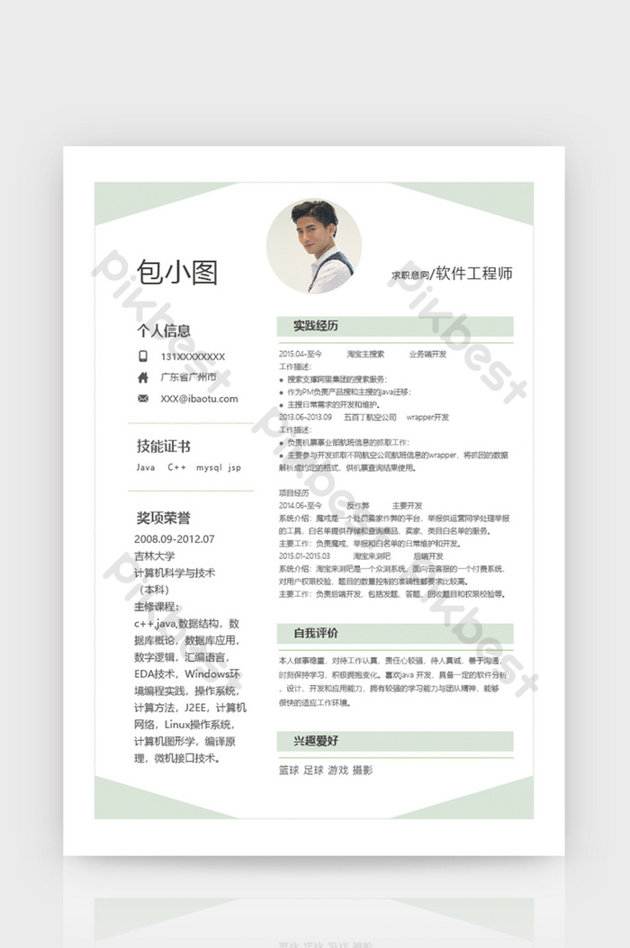 practical software engineer resume word template free pikbest 29w888piccke bw700 prostate Resume Software Engineer Resume Template Word Free Download