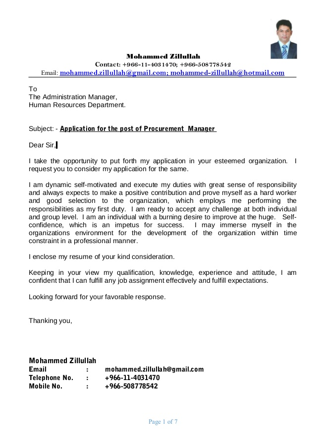 procurement manager resume format for hair stylist sap basis template professional Resume Resume Format For Procurement Manager