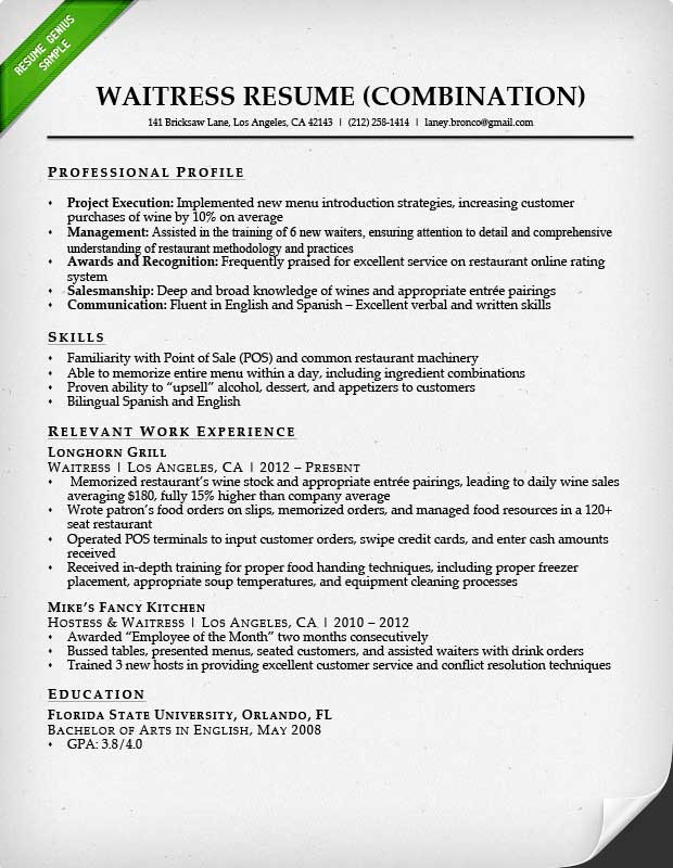 restaurant server resume ipasphoto sample responsibilities waitress combination sample1 Resume Sample Server Resume Responsibilities