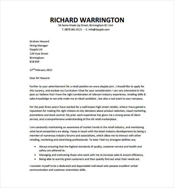 resume cover letter template free word excel pdf documents for sample security shift Resume Download Sample Cover Letter For Resume