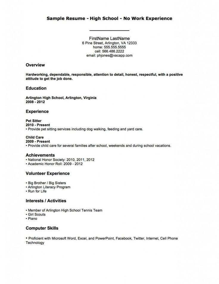 resume examples after first job template high school application beginner sample band mis Resume Job Application Beginner First Job Resume Sample