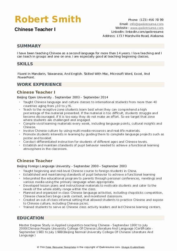 resume for part time second job beautiful chinese teacher samples examples garment Resume Second Job Resume Examples