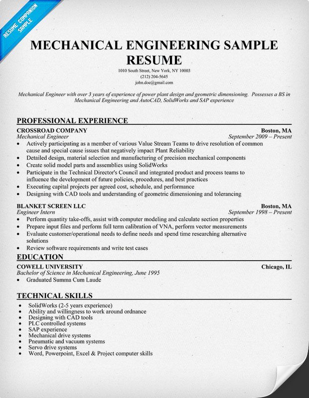 resume format for mechanical design engineer cv example tool examples ideas radiologist Resume Tool Design Engineer Resume Example