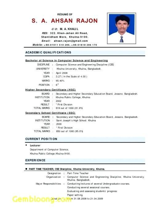 resume format job interview templates best standard cv for receptionist experienced Resume Best Resume Format For Job Interview