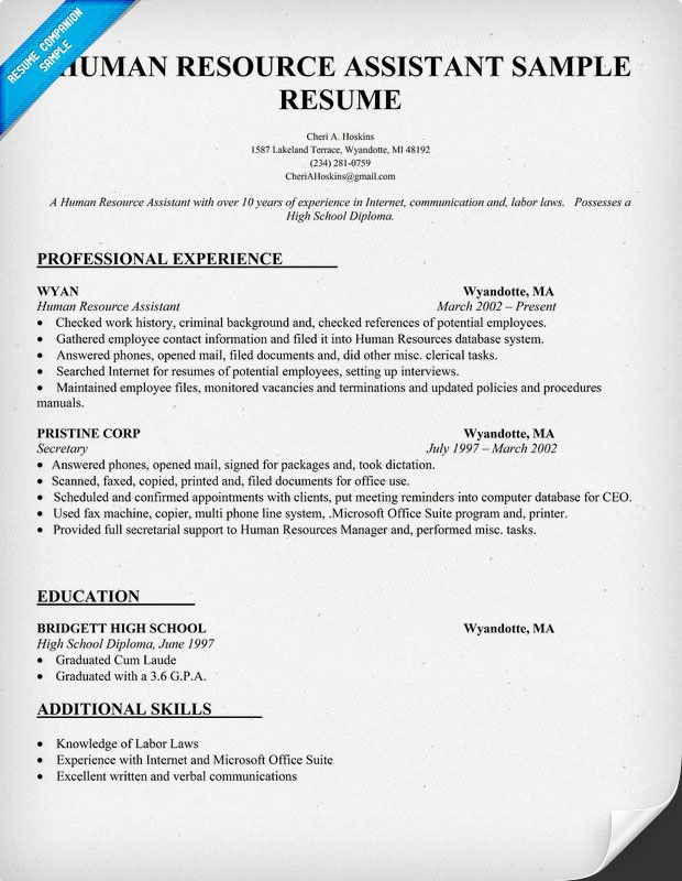 resume samples and to write companion job hr human resources assistant template licensing Resume Human Resources Assistant Resume Template