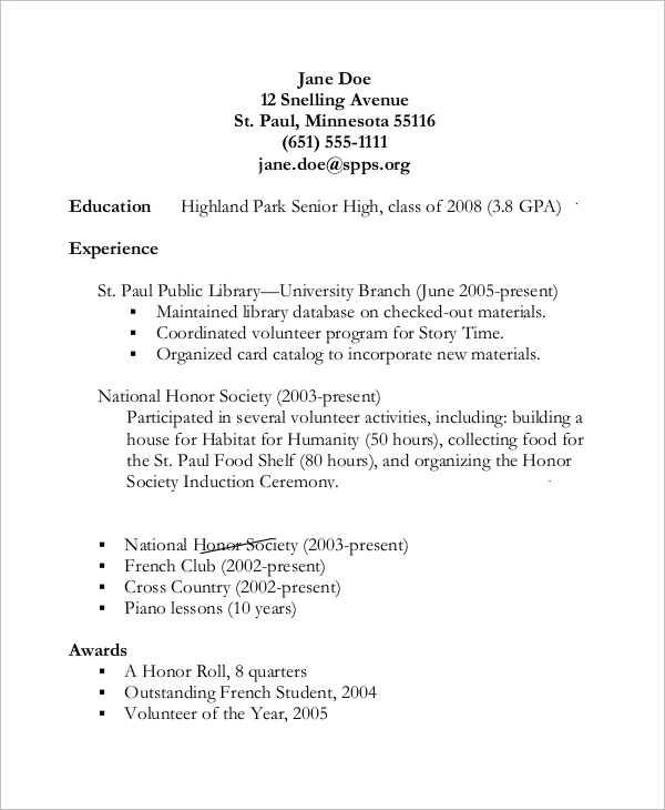 resume samples high school format activities for with education first interpersonal Resume High School Activities Resume