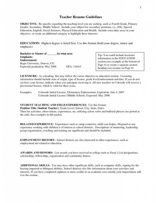 resume template awesome substitute teacher objective with teaching examples civil Resume Substitute Teacher Resume Objective