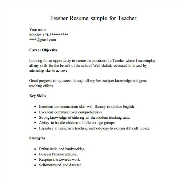 resume template for fresher free word excel pdf format premium templates best job teacher Resume Excellent Career Objective For Resume