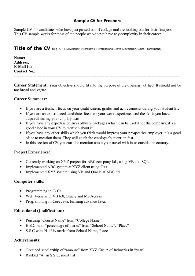 sample cv for freshers resume looking the first job cvforfreshers household help Resume Sample Resume For Freshers Looking For The First Job