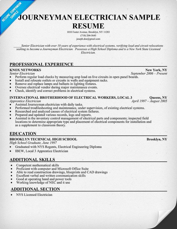 sample journeyman electrician resume cover letter job samples examples hair salon Resume Journeyman Electrician Resume