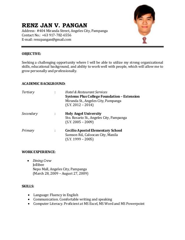 sample of resume format for job application cv first examples customer service retail Resume First Job Resume Sample
