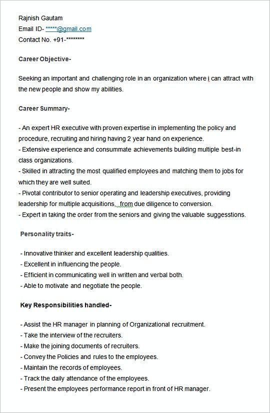 sample resume template for hr executive hiring manager the team is fanta templates human Resume Hiring Manager Job Description For Resume