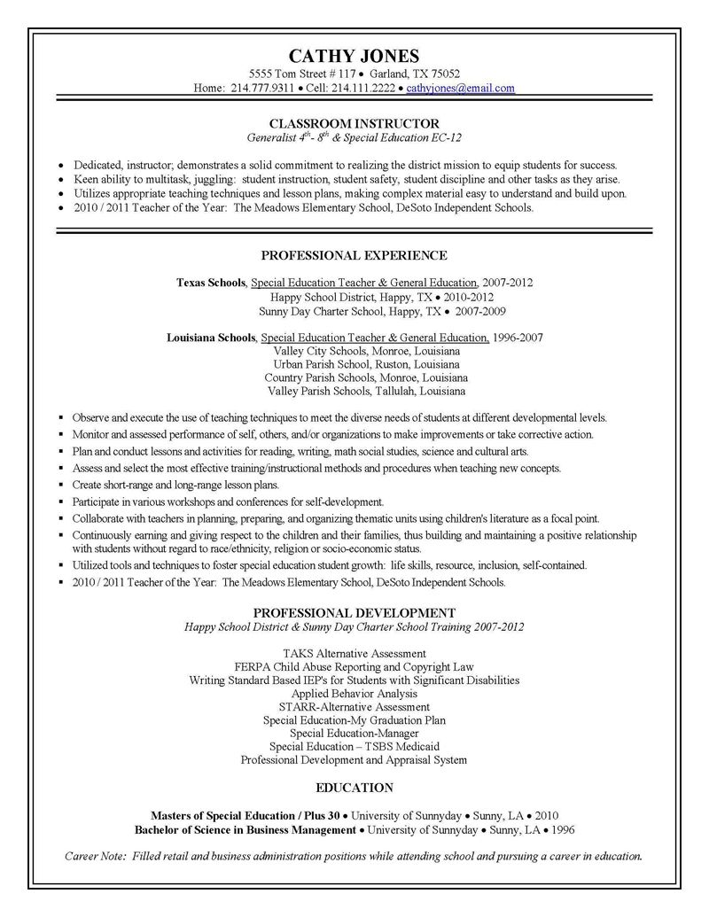 sample teacher resumes special education resume examples print indeed pharmacy technician Resume Special Education Teacher Resume Examples