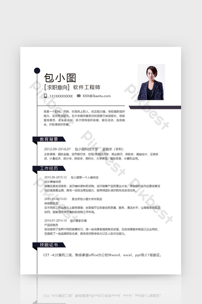 simple style software engineer resume word template free pikbest 30f888picjvb bw700 Resume Software Engineer Resume Template Word