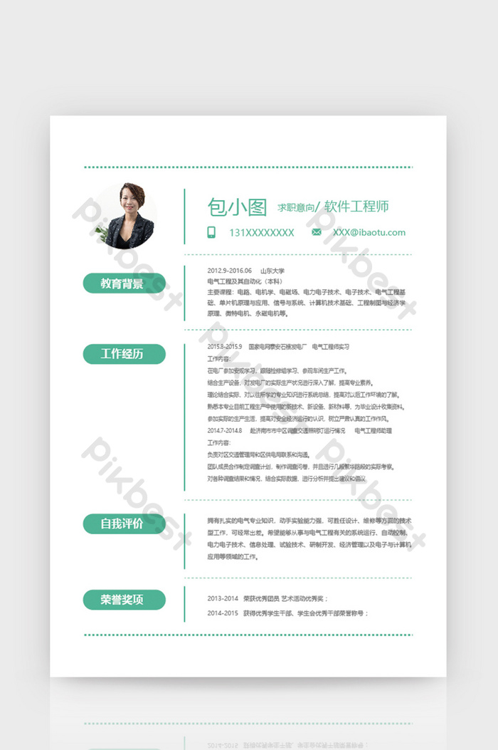 software engineer resume word template free pikbest 26s888picp2g bw700 city council Resume Software Engineer Resume Template Word