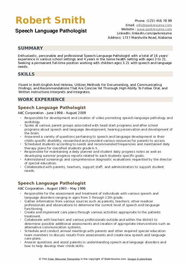 speech language pathologist resume samples qwikresume example pdf personal projects about Resume Speech Pathologist Resume Example