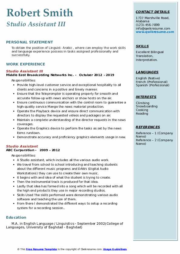 studio assistant resume samples qwikresume pdf instant review objective statement for Resume Studio Assistant Resume