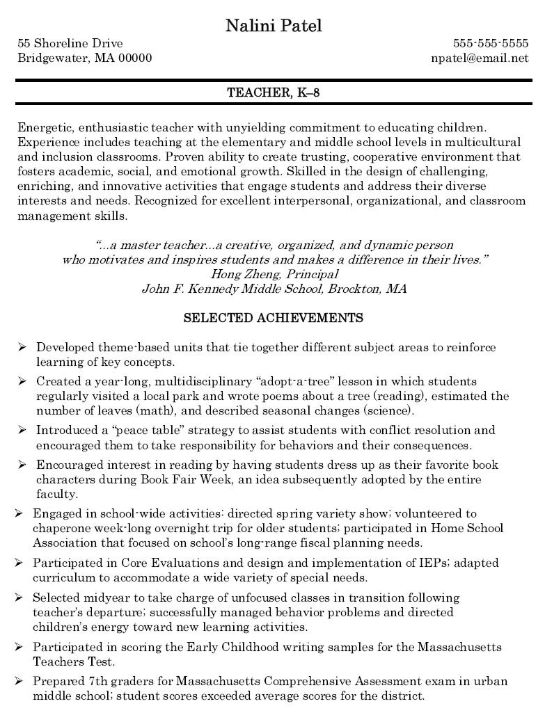 substitute teacher resume example math sample examples teaching objective nba Resume Substitute Teacher Resume Objective