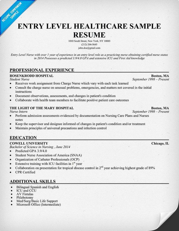 technician and serviceman resume samples engineering dentist mechanical engineer examples Resume Resume Examples For Men