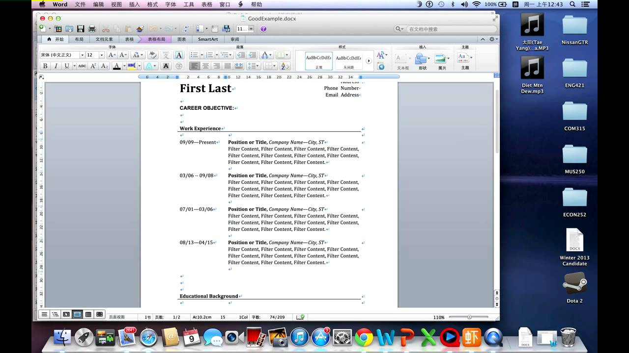 to write easy resume in word by mac builder software best for warehouse job information Resume Mac Resume Builder Software