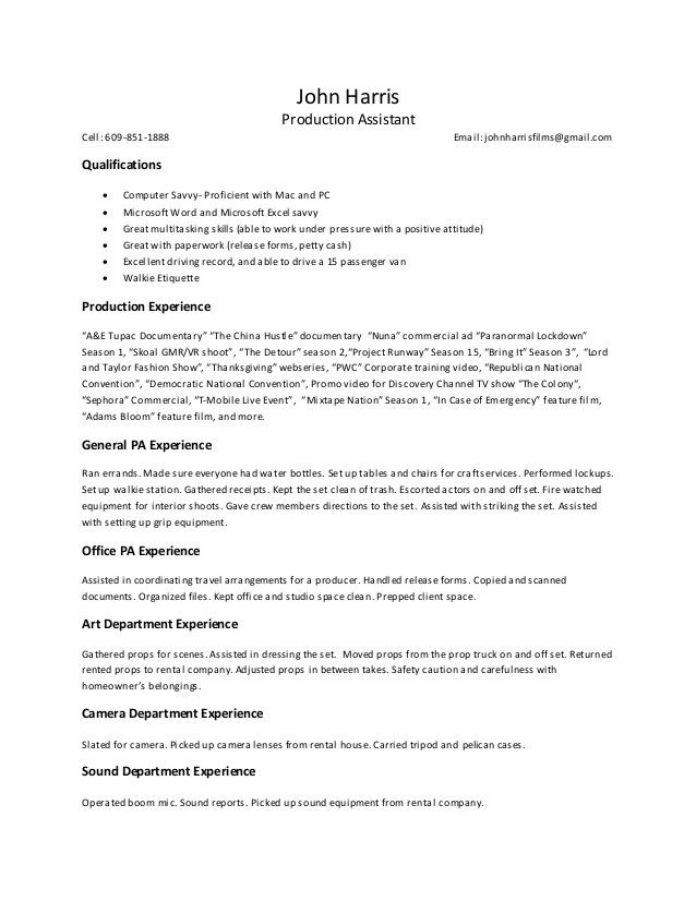 top production assistant resume jobs for teachers guide cover letter studio retail Resume Studio Assistant Resume